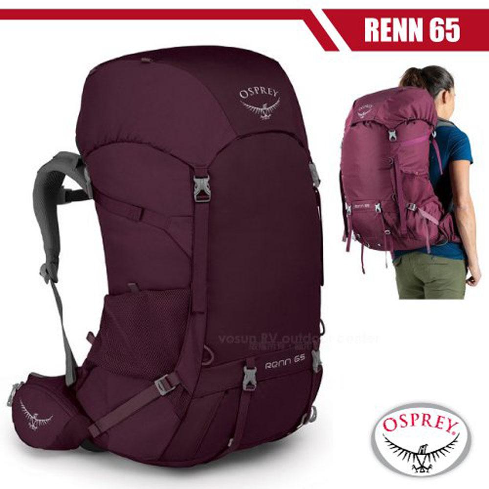 【美國 OSPREY】女新款 Renn 65 專業輕量透氣登山背包(附原廠防水背包套)_極光紫 R