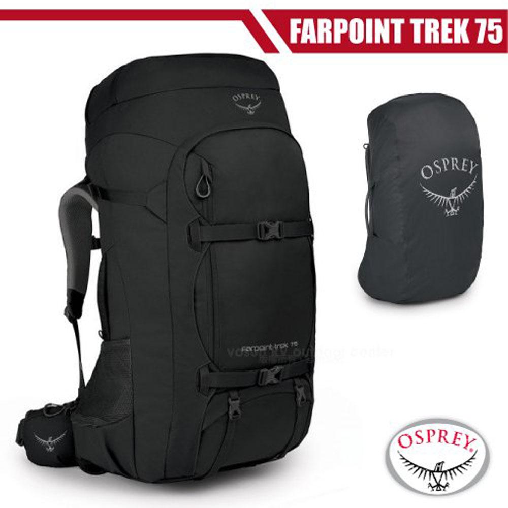 【美國 OSPREY】新款 Farpoint Trek Pack 75L 多功能自助旅行背包.行李箱背包/黑 R