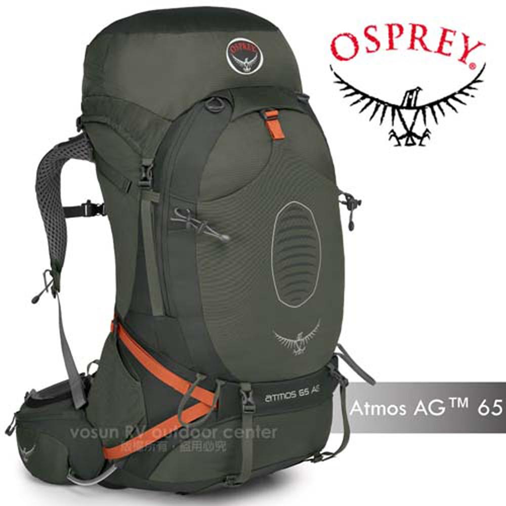 【美國 OSPREY】新款 男 Atmos AG 65 專業網架輕量登山背包(MD)/後背包.雙肩背包_石墨灰