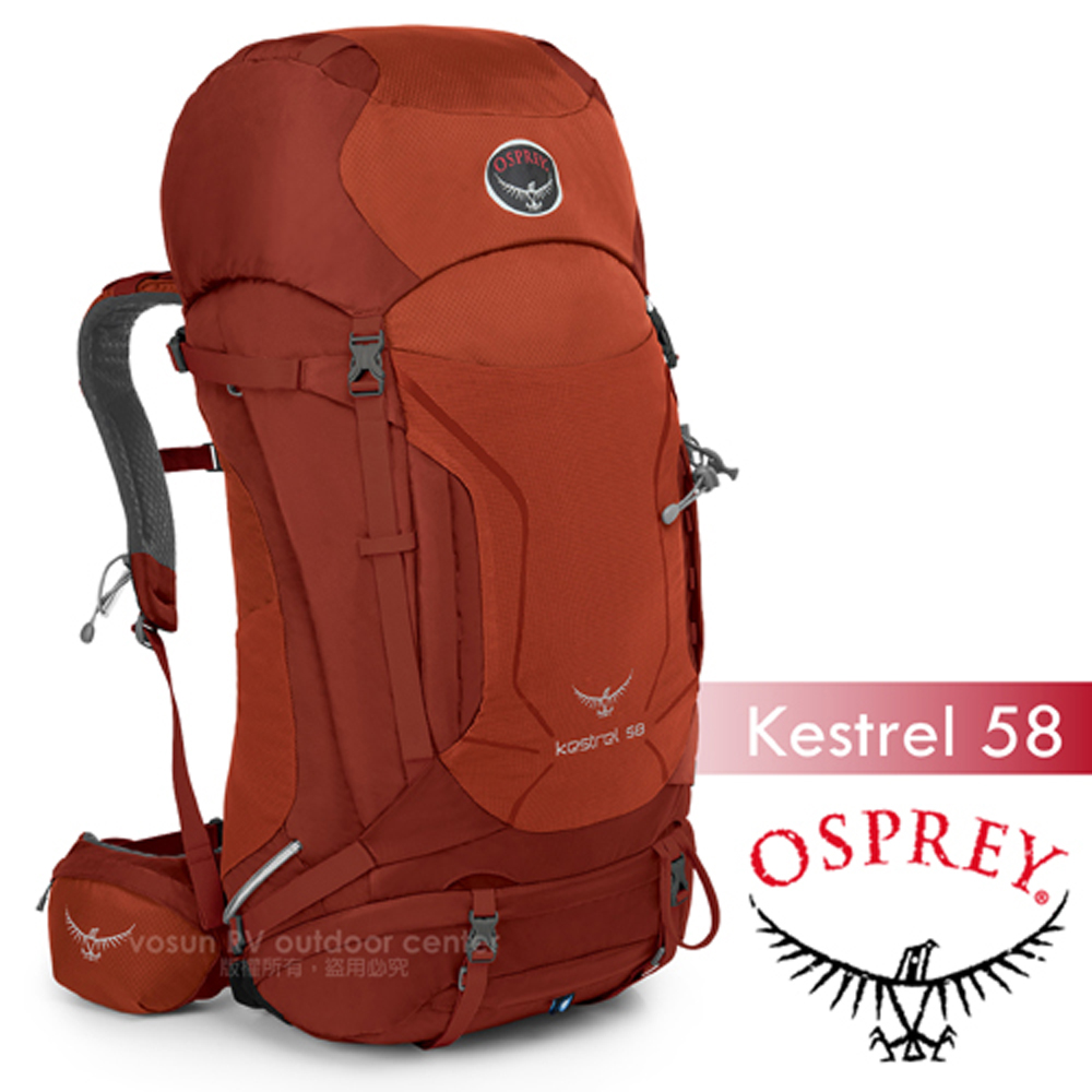 【美國 OSPREY】新款 Kestrel 58L 小鷹級 輕量健行登山背包(3D立體網背/附背包套/登山杖扣)_磚紅 R