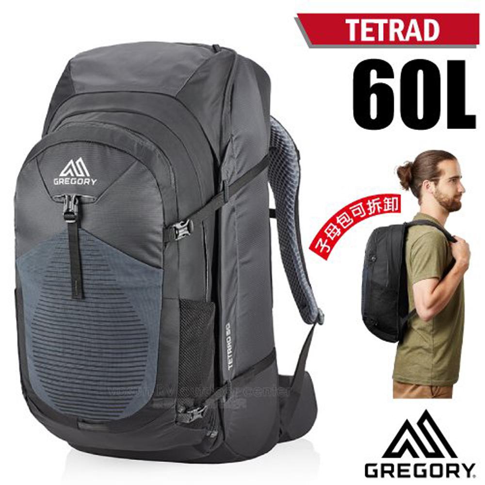 【美國 GREGORY】新款 TETRAD 60 專業輕量休閒旅遊後背包-可拆卸子母包(15吋筆電隔層)_121119 像素黑
