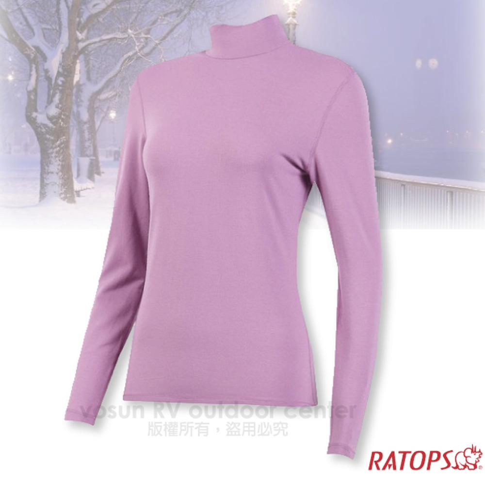 【瑞多仕-RATOPS】女款 VILOFT 高領彈性保暖衣.長袖排汗衣/舒適.透氣.保暖_DB4659 紫粉紅色