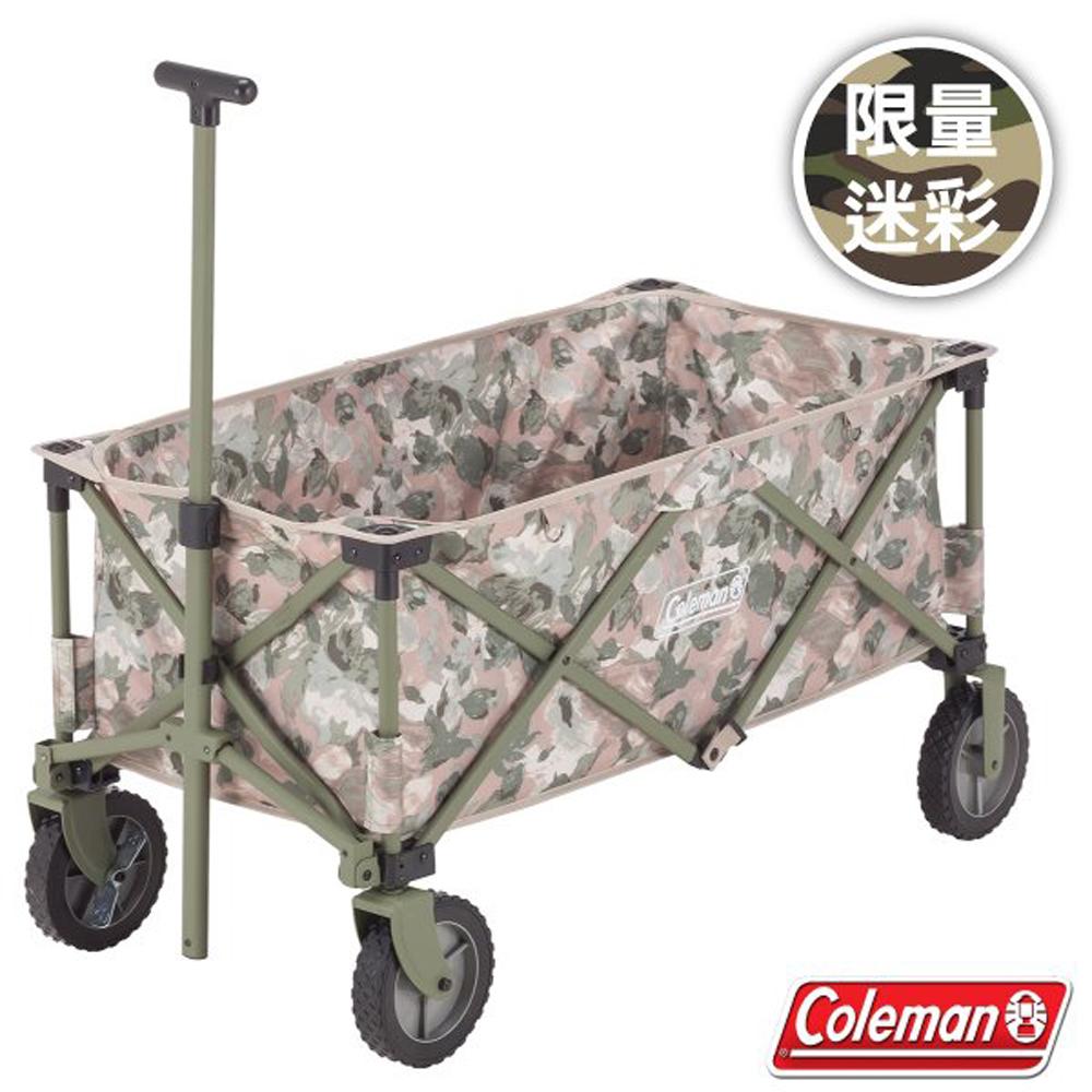 【美國 Coleman】 限量迷彩 耐重型多用途四輪拖車(載重100kg).折疊裝備拖車.置物推車/CM-35347