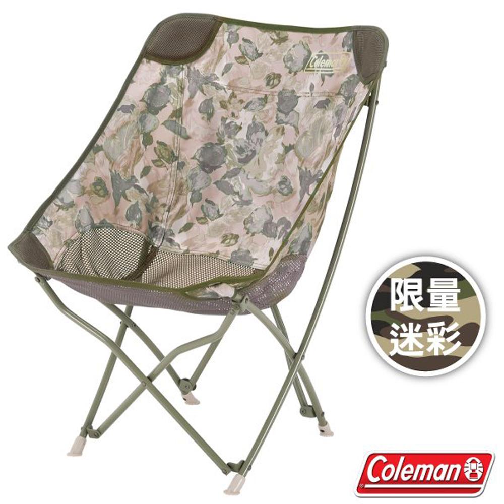 【美國 Coleman】限量迷彩 大自然療癒椅.露營折疊椅.休閒椅.導演椅.靠背椅.折合椅/CM-35348