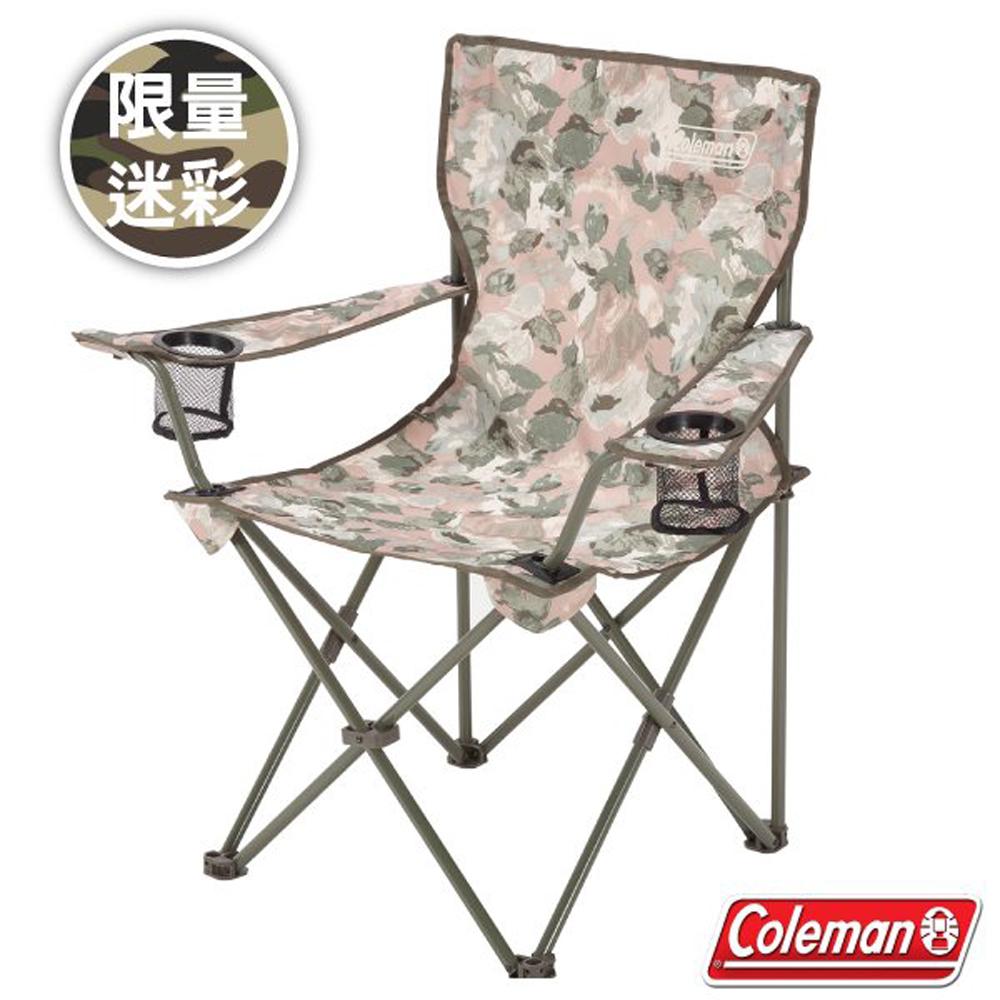 【美國 Coleman】限量迷彩 大自然渡假休閒椅.露營折疊椅.導演椅.靠背椅.折合椅.戶外椅/CM-35349