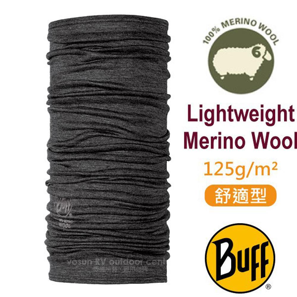 【西班牙 BUFF】舒適素面 Merino 美麗諾羊毛超輕量超彈性恆溫保暖魔術頭巾_100202 霧面灰黑