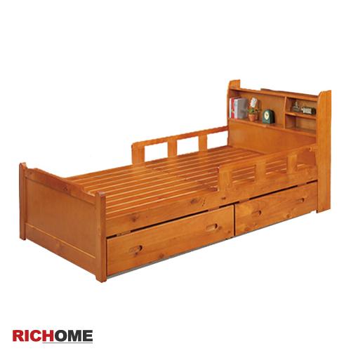 (原價7999元)【RICHOME】奇哥雙抽單人床組