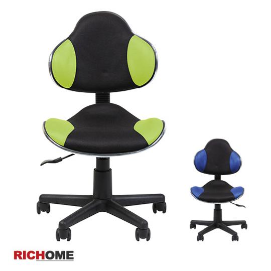 (原價1190元)【RICHOME】史瑞克電腦椅-2色