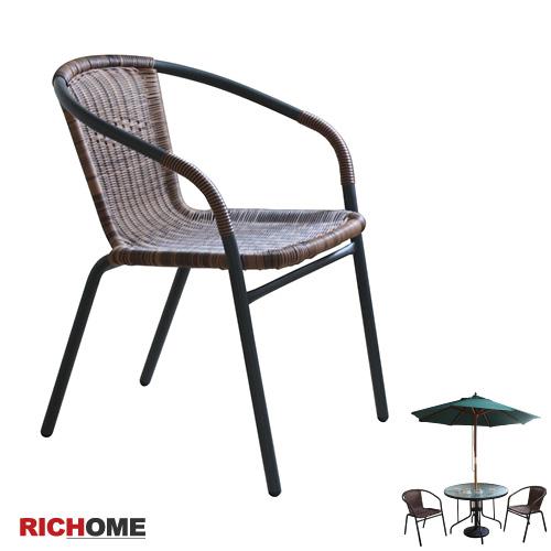 (原价888元)【RICHOME】劳瑞藤编椅(1入)