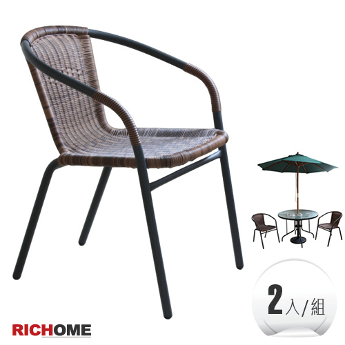 (原价1299元)【RICHOME】劳瑞藤编椅(2入)