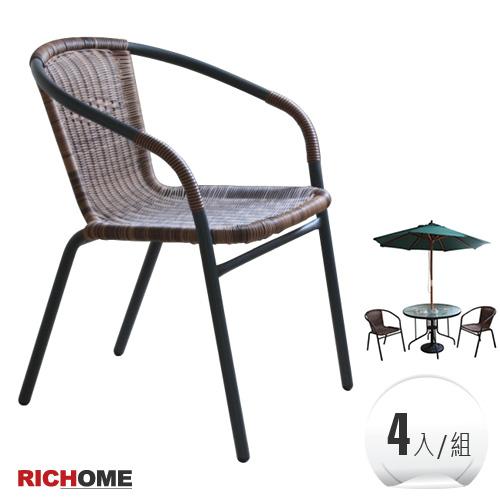 (原价2499元)【RICHOME】劳瑞藤编椅(4入)