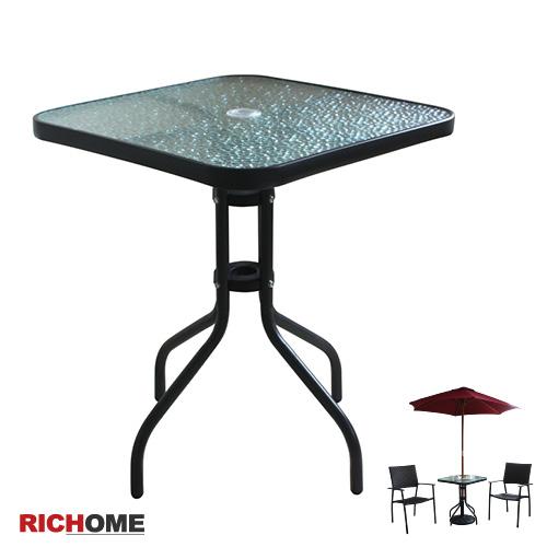 (原价1280元)【RICHOME】奥利尔玻璃方桌