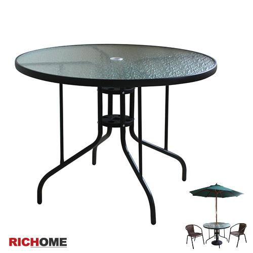(原价1599元)【RICHOME】奥利尔玻璃圆桌(大)