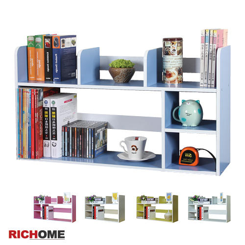 (原价399元)【RICHOME】超值桌上型书架-5色