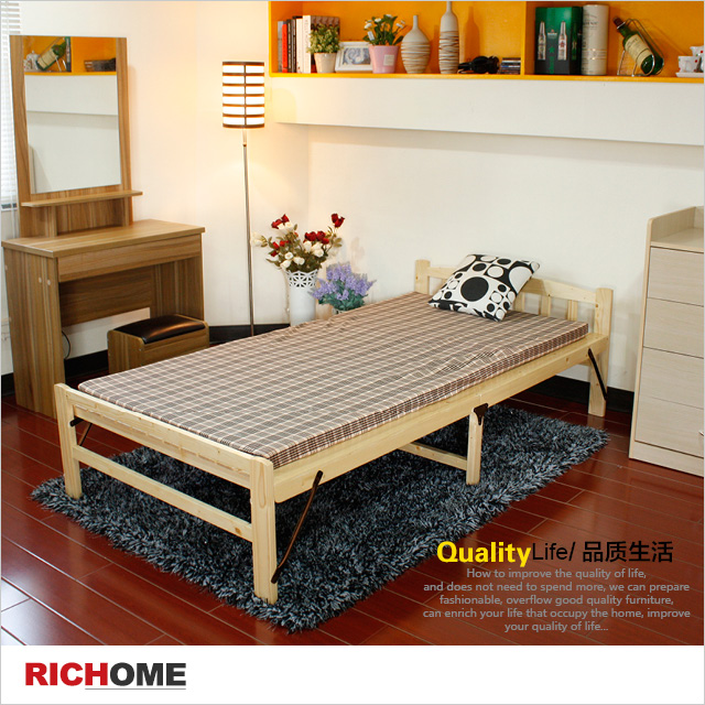 (原價4799)【RICHOME】實木摺疊床-2色