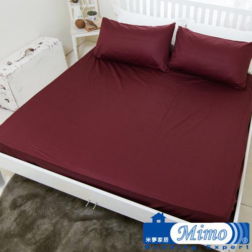 【米夢家居】台灣製造-100%精梳純棉雙人加大床包三件組(大地-紅)