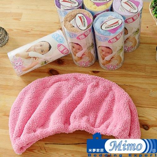 《米夢家居》 台灣製造水乾乾SUMEASY開纖吸水紗-快乾護髮浴帽(粉)