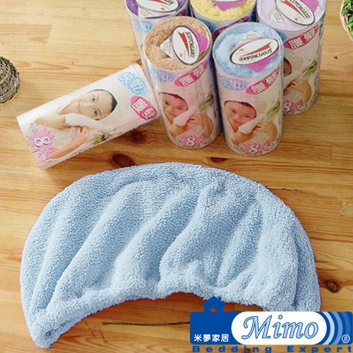 《米夢家居》 台灣製造水乾乾SUMEASY開纖吸水紗-快乾護髮浴帽(藍)
