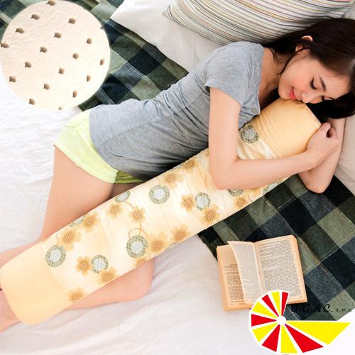 【凯蕾丝帝】马来西亚进口纯天然长筒乳胶枕-附纯棉布套(可当抱枕/午睡枕)