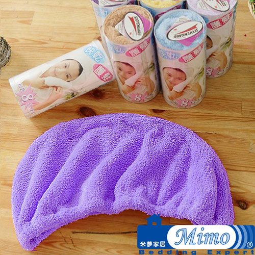 《米夢家居》 台灣製造水乾乾SUMEASY開纖吸水紗-快乾護髮浴帽(紫)