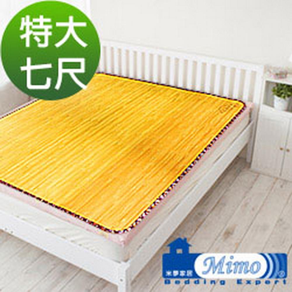 米夢家居-100%台灣製造-天然桂竹寬版無線涼蓆-雙人特大7尺