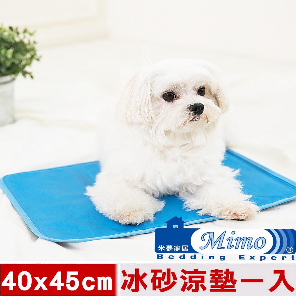 【米夢家居】嚴選長效型降6度冰砂冰涼墊(40*45CM)10公斤以下寵物用1入