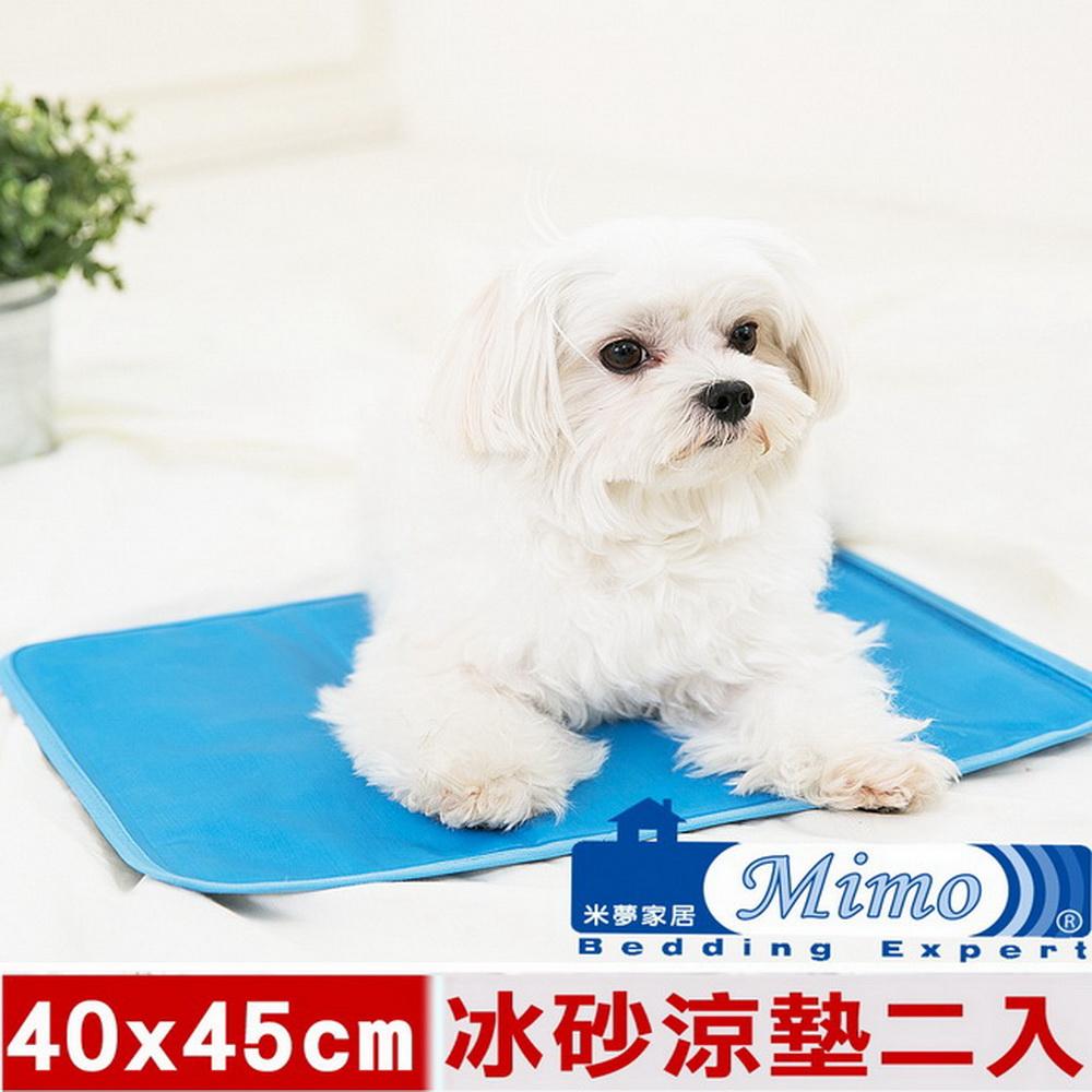 【米夢家居】嚴選長效型降6度冰砂冰涼墊(40*45CM)10公斤以下寵物用-2入