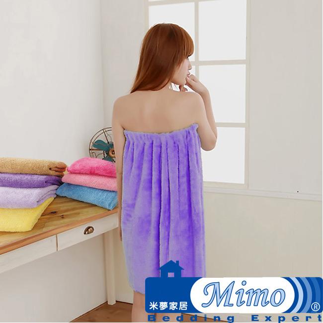 《米夢家居》水乾乾SUMEASY開纖吸水紗-浴裙(深紫)