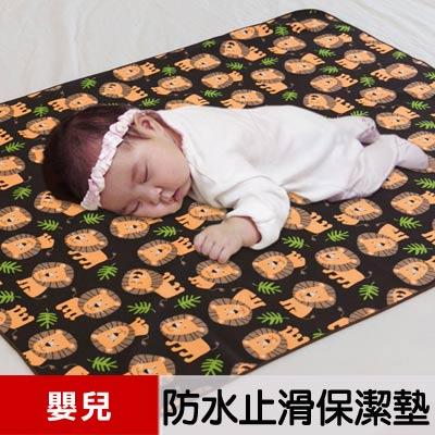 【米夢家居】台灣製造-全方位超防水止滑保潔墊/生理墊/尿布墊(嬰兒75x90cm)-叢林獅子