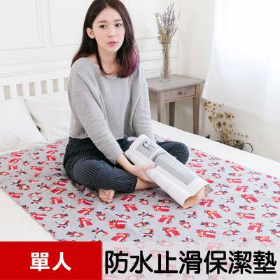 【米夢家居】台灣製造-全方位超防水止滑保潔墊/生理墊/尿布墊(單人105x144cm)-猴子消防員