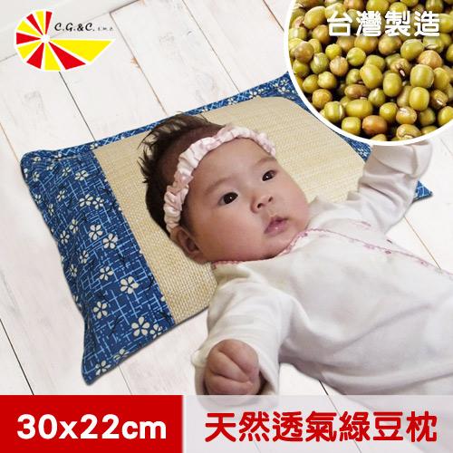 【凱蕾絲帝】台灣製造-純天然清涼透氣仿草綠豆枕-0~3歲適用嬰兒枕 市售600