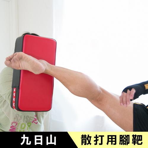 【九日山】拳擊散打泰拳專用配件-PU皮製加厚拳擊兩用腳靶(1入)-紅