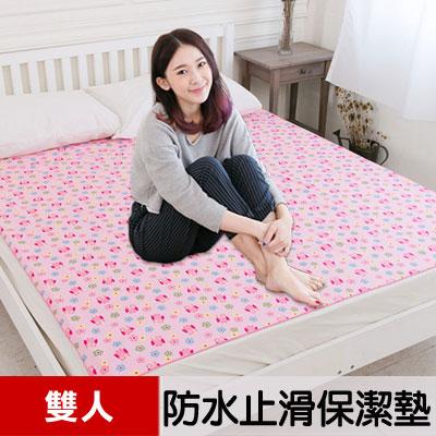 【米夢家居】台灣製造-全方位超防水止滑保潔墊/生理墊/尿布墊(雙人150x186cm)-貓頭鷹