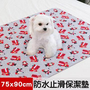 【米夢家居】台灣製造-全方位超防水止滑保潔墊/寵物墊(75x90cm)-猴子消防員