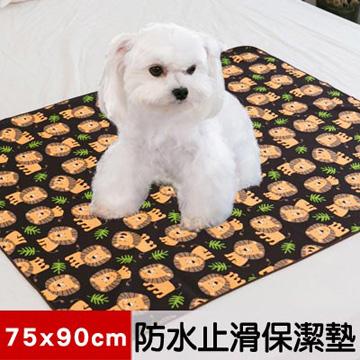 【米夢家居】台灣製造-全方位超防水止滑保潔墊/寵物墊(75x90cm)-叢林獅子