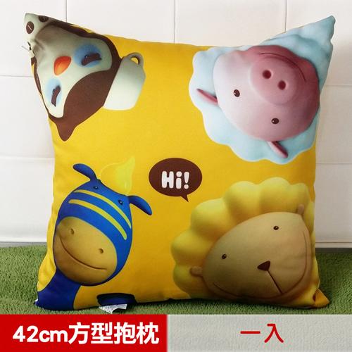 【奶油獅】總動員系列~台灣製造~專利全彩立體印刷方形抱枕(黃)(一入)_1入