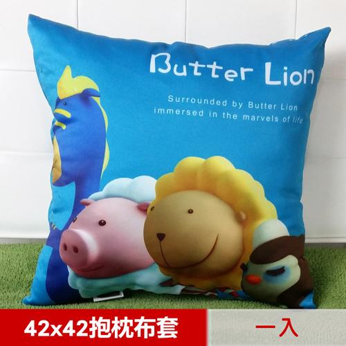 【奶油獅】總動員系列~台灣製造~專利全彩立體印刷方形抱枕布套(藍)一入(不含枕心)_1入