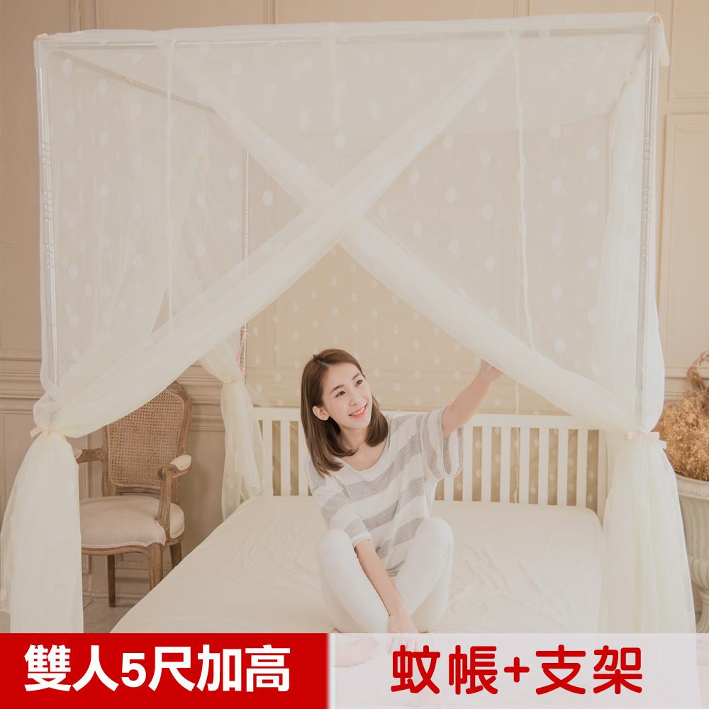 【凱蕾絲帝】100%台灣製造~150*200*200公分加長加高針織蚊帳(開三門)+不鏽鋼支架-米白