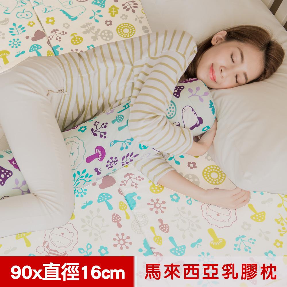 【奶油狮】好朋友系列-马来西亚进口纯天然长筒乳胶枕-附纯棉布套(可当抱枕/午睡枕)-水漾蓝