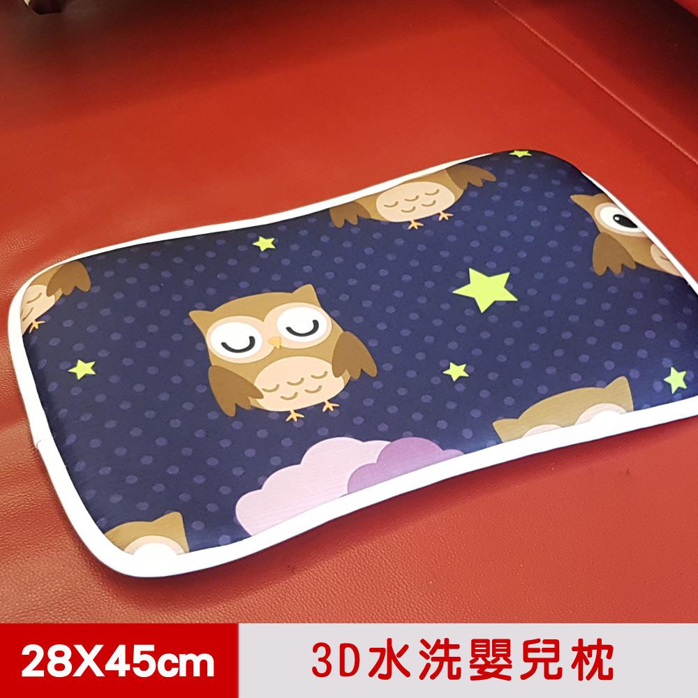 【凱蕾絲帝】3D挑高透氣《可水洗》循環散熱繽紛嬰兒枕/趴睡枕