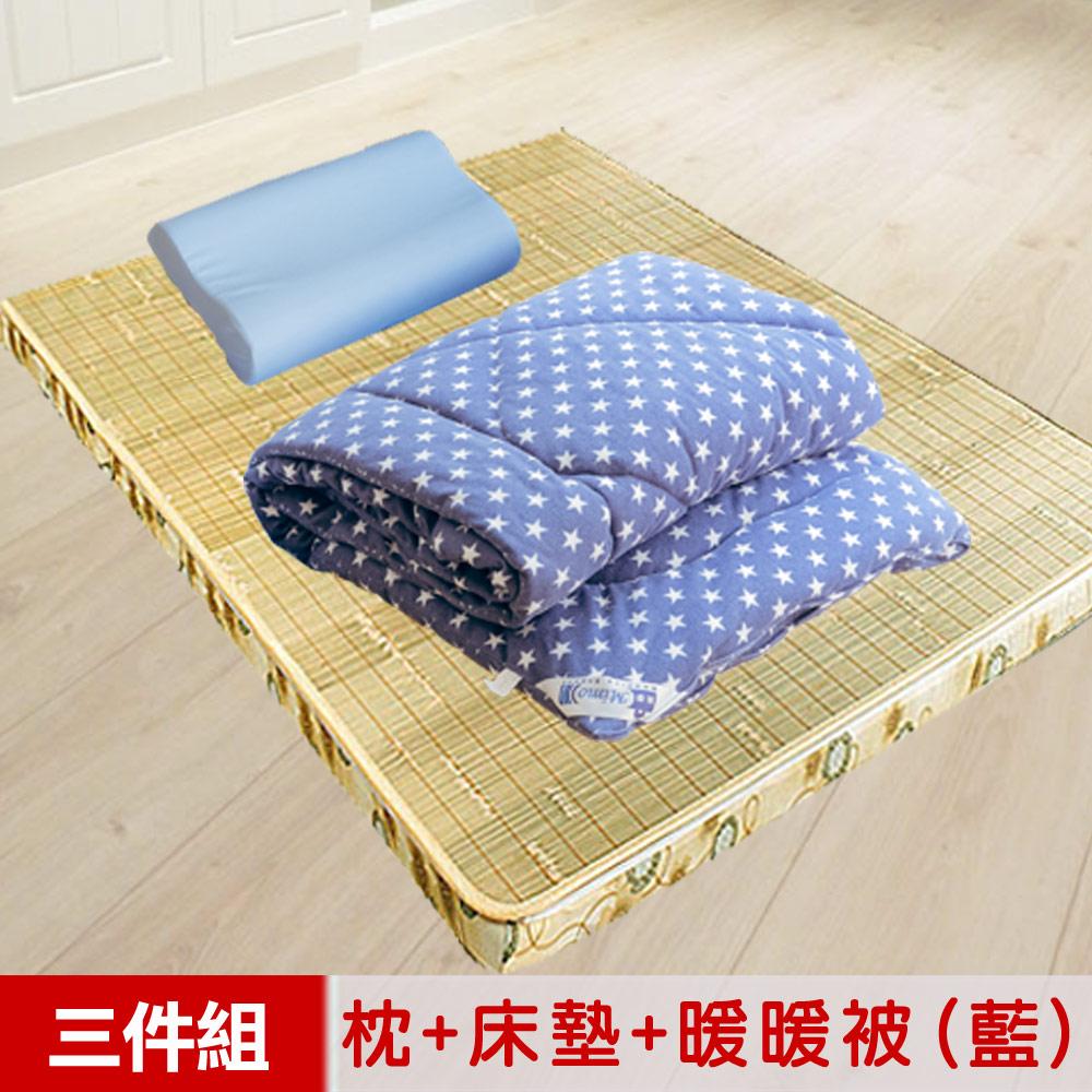 【米夢家居】台灣製造-冬夏兩用竹青純棉單人床墊+記憶枕+防蹣抗菌暖暖被-外宿熱賣三件組