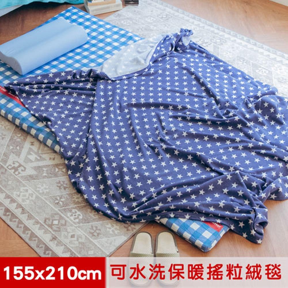 【米夢家居】台灣製造-加長鄉村星星可水洗保暖搖粒絨毯/床單155*210公分-2色