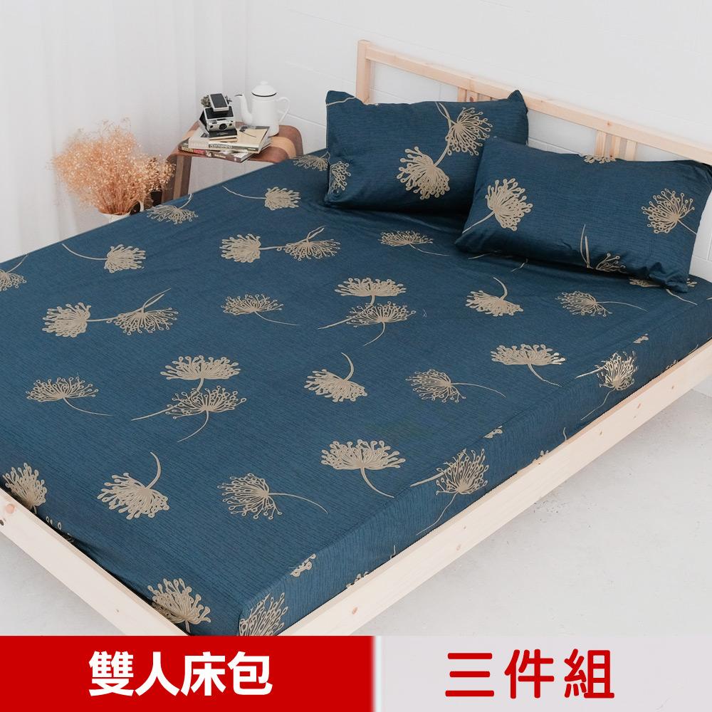 【米夢家居】台灣製造-100%精梳純棉床包三件組(蒲公英藍)-雙人5尺