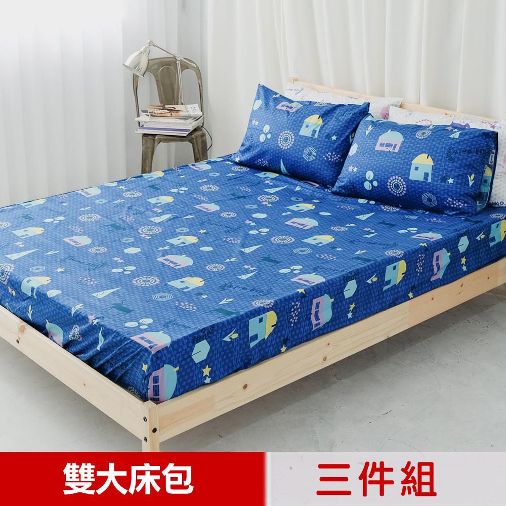 【米夢家居】原創夢想家園-台灣製造100%精梳純棉雙人加大6尺床包三件組