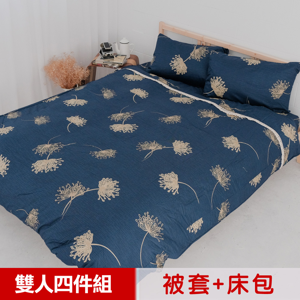 【米夢家居】100%精梳純棉印花床包+雙人兩用被套四件組-雙人5尺