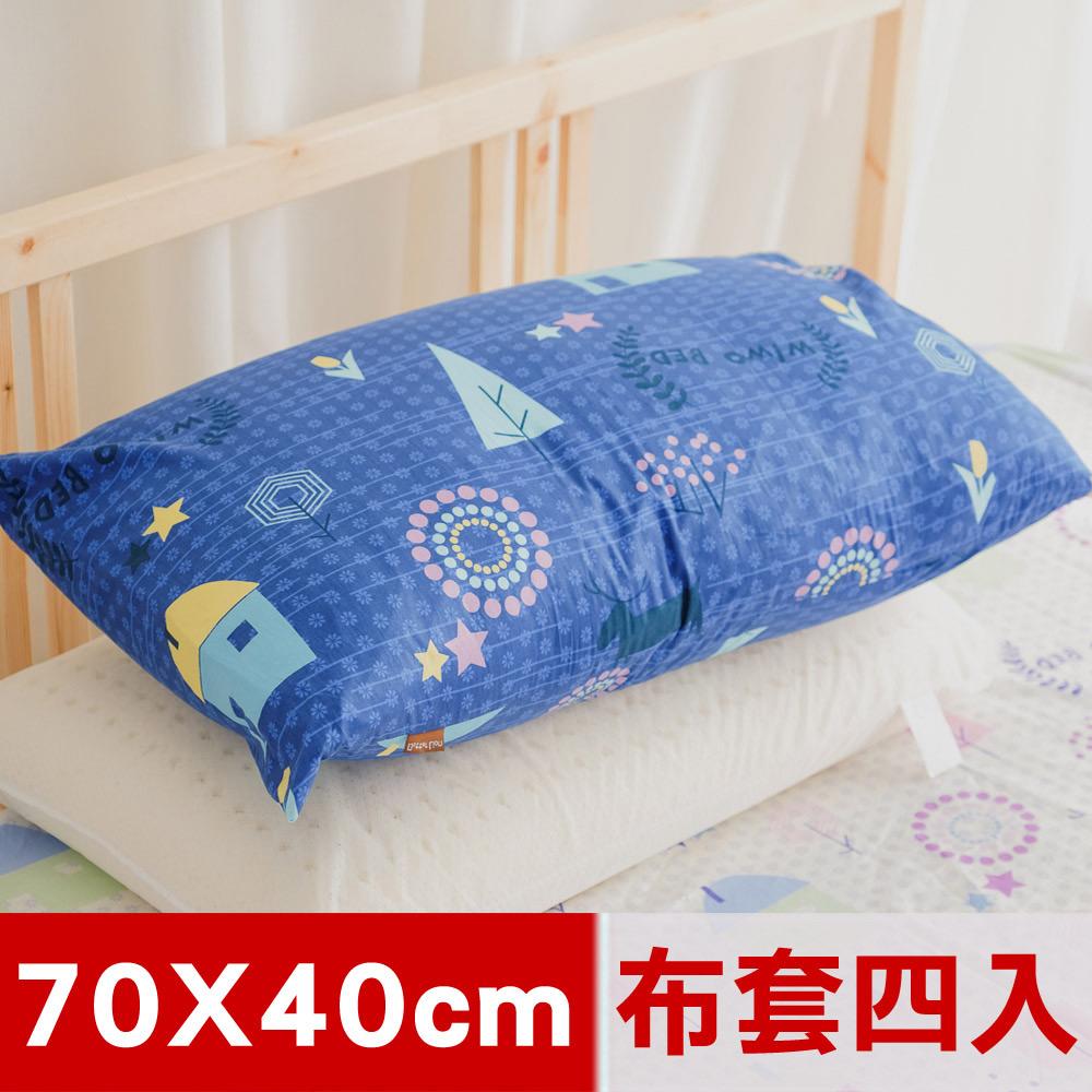 【米夢家居】夢想家園系列-100%精梳純棉信封式標準枕通用布套-四入