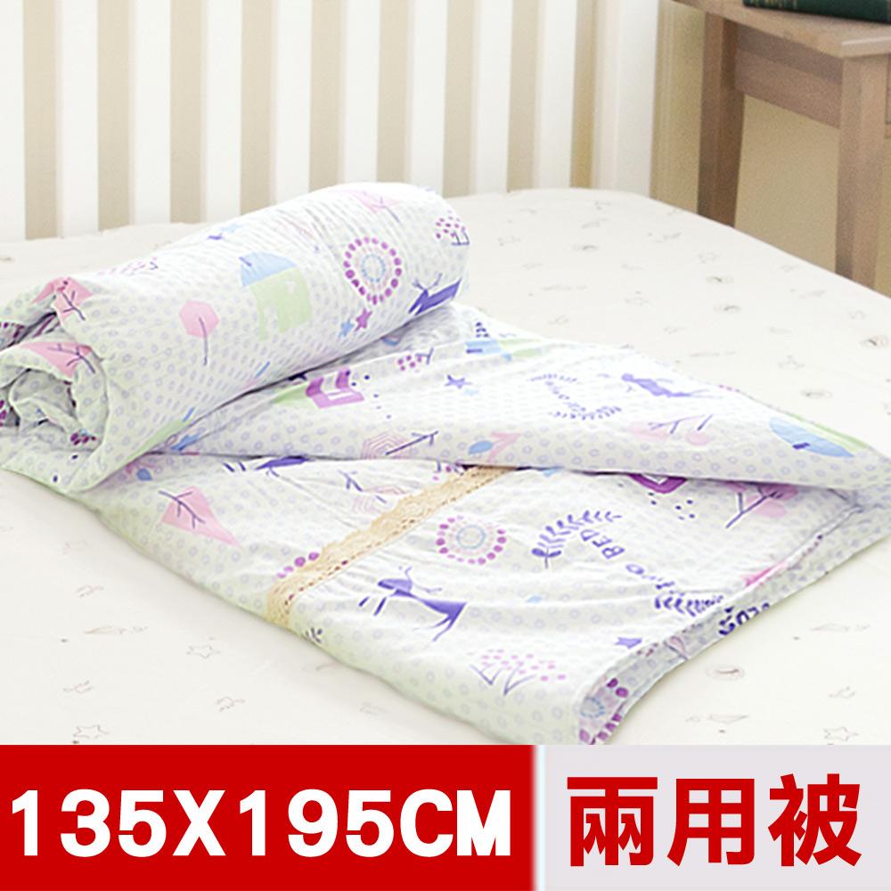 【米夢家居】原創夢想家園系列-台灣製造100%精梳純棉兩用被套(白日夢)-單人
