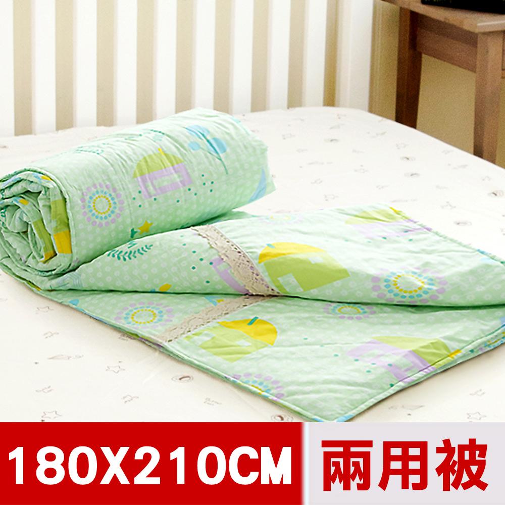 【米夢家居】原創夢想家園系列-台灣製造100%精梳純棉兩用被套(青春綠)-雙人