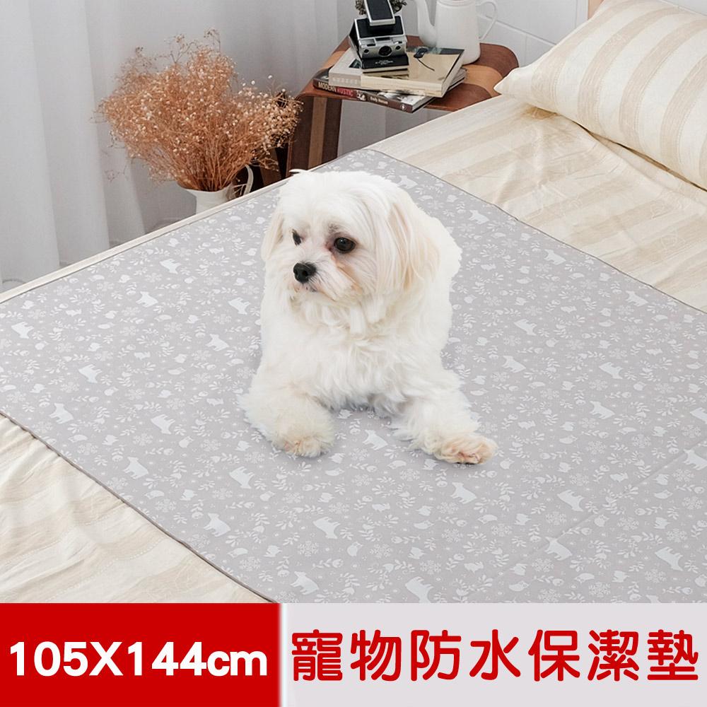 【米夢家居】台灣製造-全方位超防水止滑保潔墊/生理墊/尿布墊(105x144cm)-北極熊