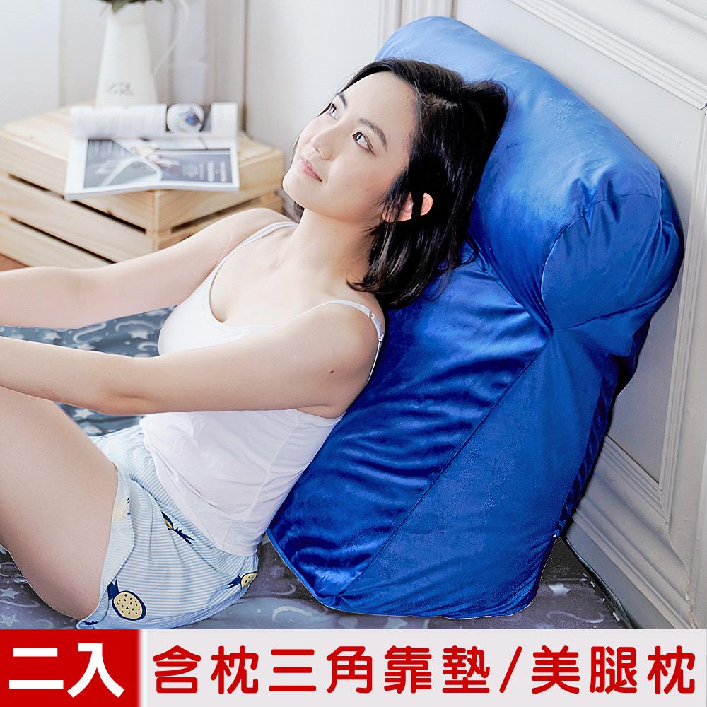 【凱蕾絲帝】台灣製造-多功能含枕護膝抬腿枕/加高三角靠墊-(2入)